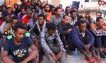 Raia 59 wa Ethiopia wanaswa Mwanza,