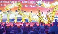 China yafungua 'mwaka wa Panya'